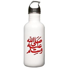 Mohamad Peace Be Upon Him Water Bottle