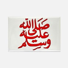 Mohamad Peace Be Upon Him Rectangle Magnet