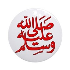 Mohamad Peace Be Upon Him Ornament (Round)