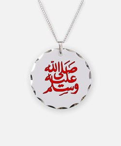 Mohamad Peace Be Upon Him Necklace
