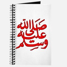 Mohamad Peace Be Upon Him Journal
