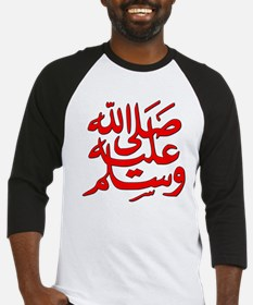 Mohamad Peace Be Upon Him Baseball Jersey