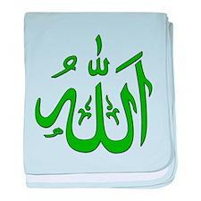 Allah baby blanket