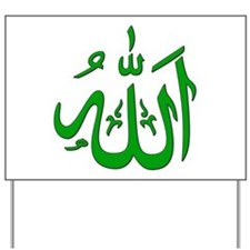 Allah Yard Sign