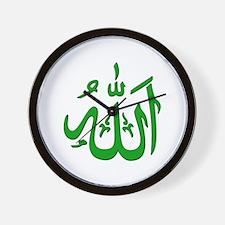 Allah Wall Clock
