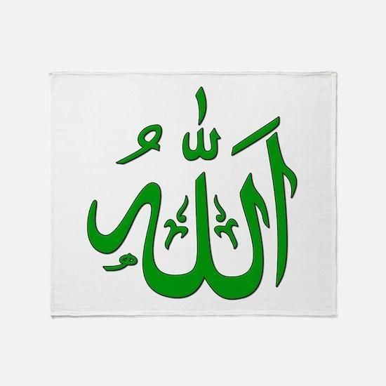 Allah Throw Blanket