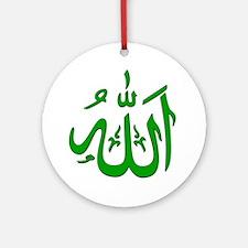 Allah Ornament (Round)