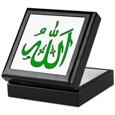 Allah Keepsake Box
