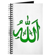 Allah Journal
