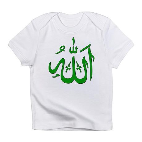 Allah Infant T-Shirt