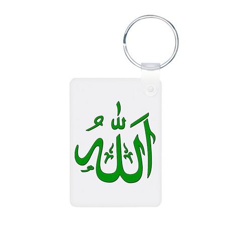 Allah Aluminum Photo Keychain