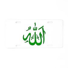 Allah Aluminum License Plate