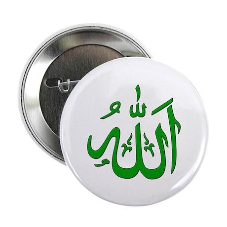 "Allah 2.25"" Button (100 pack)"