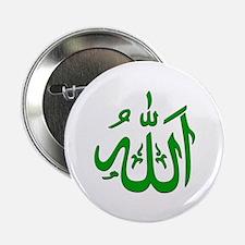 """Allah 2.25"""" Button"""