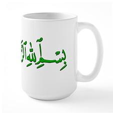 Basmalah Mug