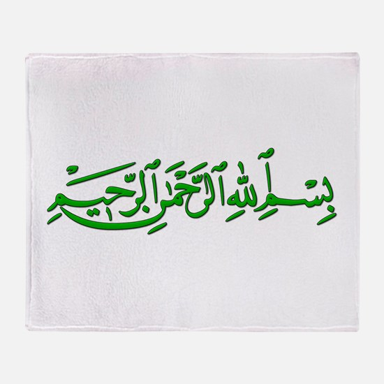 Basmalah Throw Blanket