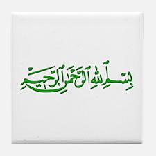 Basmalah Tile Coaster