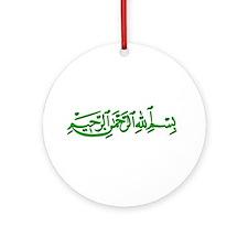 Basmalah Ornament (Round)