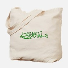 Basmalah Tote Bag