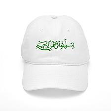 Basmalah Baseball Cap