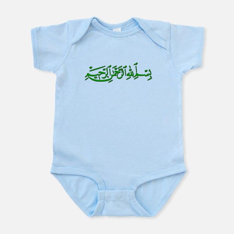 Basmalah Infant Bodysuit