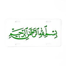 Basmalah Aluminum License Plate