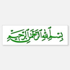 Basmalah Sticker (Bumper)