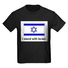 I Stand With Israel T