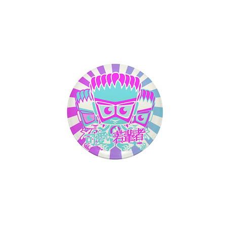 New Wave Mascot Mini Button