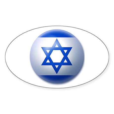 FIGHT TERRORISTS Sticker (Oval 10 pk)