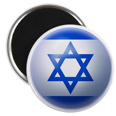 "FIGHT TERRORISTS 2.25"" Magnet (100 pack)"
