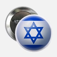 """FIGHT TERRORISTS 2.25"""" Button (10 pack)"""