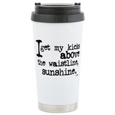 Cool My Travel Mug