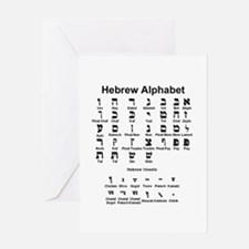 Hebrew Alphabet Greeting Card