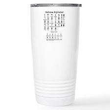 Hebrew Alphabet Travel Mug