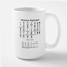 Hebrew Alphabet Large Mug