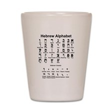 Hebrew Alphabet Shot Glass