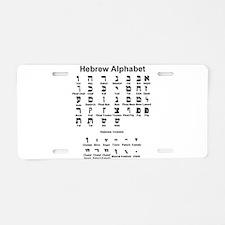 Hebrew Alphabet Aluminum License Plate
