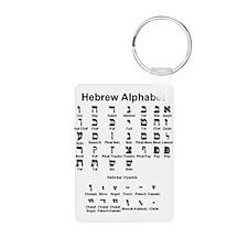 Hebrew Alphabet Keychains