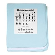 Hebrew Alphabet baby blanket