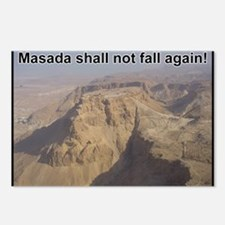Masada Shall Not Fall Again Postcards (Package of