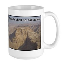 Masada Shall Not Fall Again Mug