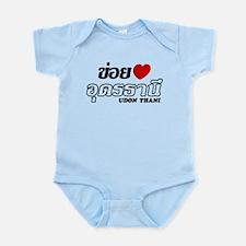 I Love (Heart) Udon Thani, Thailand Infant Bodysui