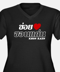 I Love (Heart) Khon Kaen, Thailand Women's Plus Si