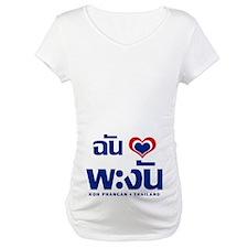 I Love (Heart) Koh Phangan, Thailand Shirt