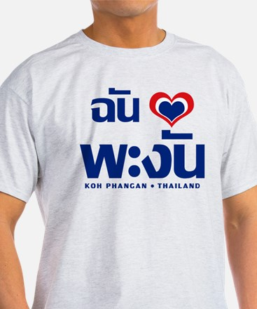 I Love (Heart) Koh Phangan, Thailand T-Shirt