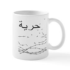 Houreeya Mug