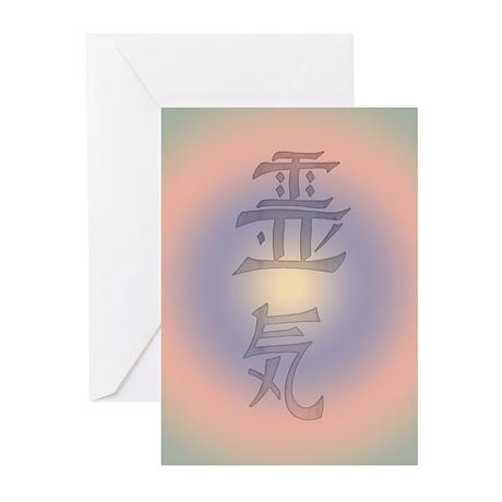 Reiki GentleGlo Greeting Cards (Pk of 10)