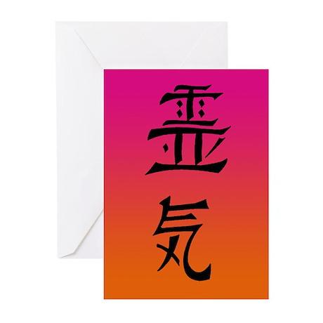 Reiki Sunrise Greeting Cards (Pk of 10)