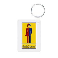 Ladyboy / Tomboy Toilet Thai Sign Keychains